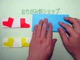 折り紙長靴の箸袋の折り方作り方 創作 Chopsticks bag of origa