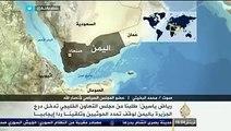 قناة الجزيرة | نهاية آل سعود ودرع الجزيرة ستكون على أيدي الحوثيين