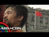 Manny Pacquiao Boxing Institute to rise in China