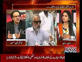 Zulfiqar Mirza has serious life threats :- Dr.Shahid Masood