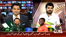 Special Transmission On Waqt News - 22nd May 2015