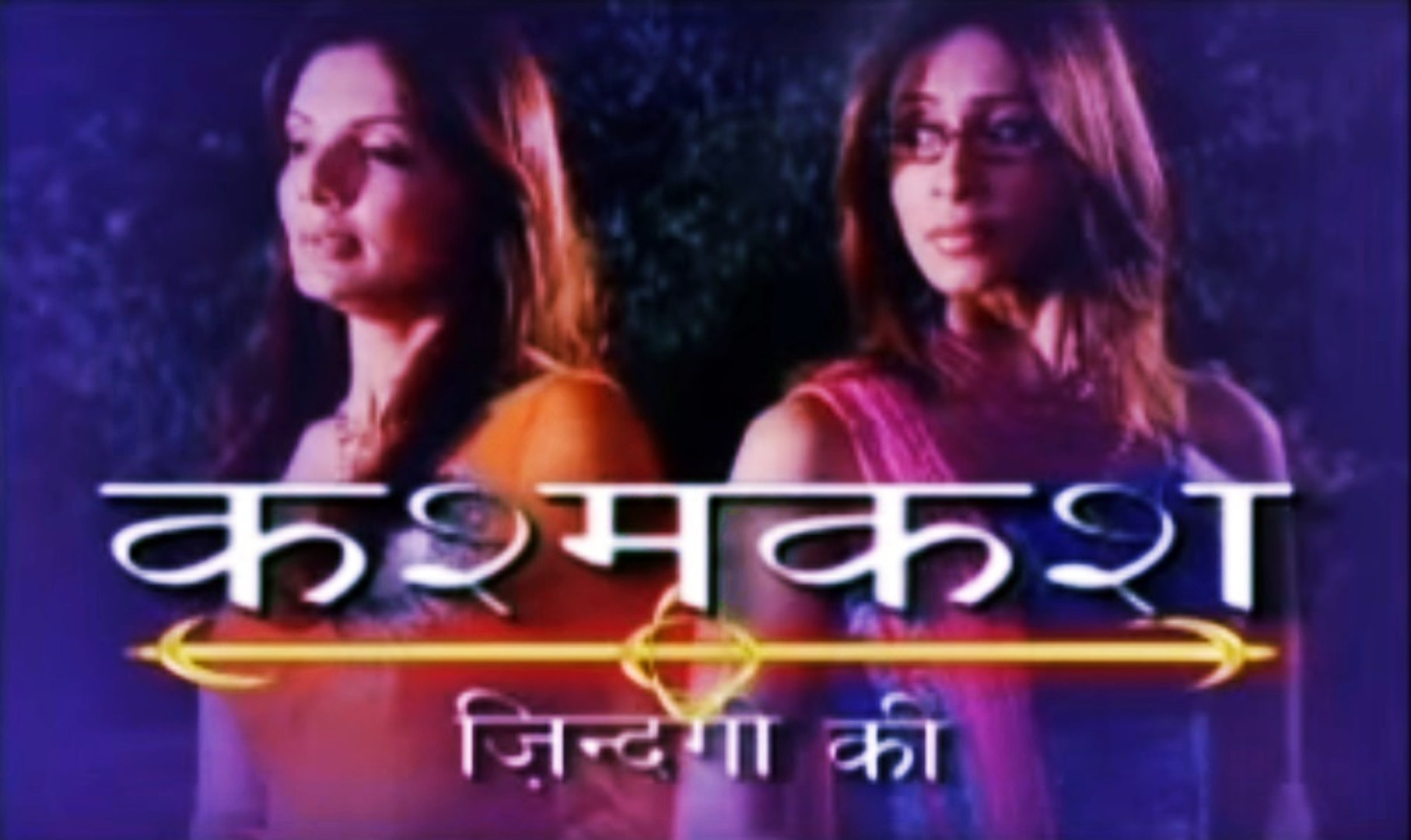 Kashmakash Zindgi Ki TV Serial Title Song - Doordarshan National (DD1)