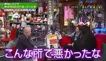 アウト×デラックス 150430 - 视频Dailymotion