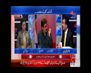 Bebaak 20 May 2015 (20-05-2015)