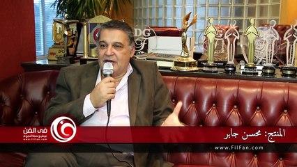 """YouTube محسن جابر يوضح حقيقة حذف """"مزيكا"""" لأغنيات عمرو دياب من"""