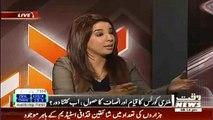 Imran Khan Ka Dharna Aik Political Show Tha Bas - Faisal Raza Abdi Using Very Strong Word Against PTI And Imran Khan