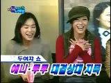 2 korean girls' crazy singing!