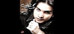 Mohsen Yeganeh - Rage Khab - 07 Nabashi [2010 - 320]