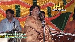 Singer Ameer Niazi sonre luut laidin Made By Taimoor Alam