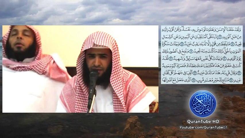 تلاوة مصورة للشيخ / سلمان العتيبي ,, ما تيسر من سورة ق - video dailymotion
