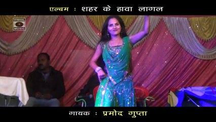 Indian Bhojpuri Hot Song 2015 - Mora Kaileba Sasatiya Balamua Re