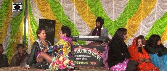 Rampat Harami Ke Baal Khade - Rampat Harami Nautanki In Hindi