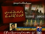 Zulfiqar Mirza's 24 Guards Arrested by Special Unit of Sindh Police in Sindh High Court- Zulfiqar Mirza Ran to Court -