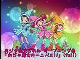 おジャ魔女どれみOP曲「おジャ魔女カーニバル!!」 full 高音�
