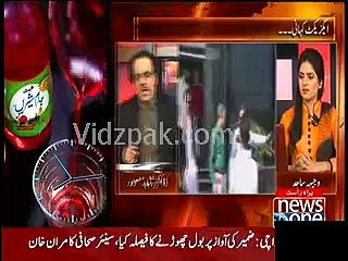 Dr.Shahid Masood reveals which politician suggested him to join PTV
