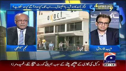 Is Najam Sethi Hints This All Axact Mess Created By Geo Tv And Express News