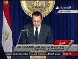 الخطاب الأخير للرئيس المصرى السابق محمد حسنى مبارك