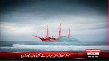 Express News Enjoying Bol Tv Scandal Created objectable Animations