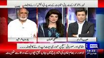 Multan Mein PTI Election Mein Harne Ki Bari Wajha Shah Mehmood Hain - Haroon Rasheecd