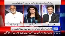 ▶ Shah Mehmood Qureshi Trying To Discredit To Chaudhry Sarwar Like Javed Hashmi - Haroon Rasheed -