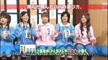 347 Hello!Morning (2007.02.11) HaroMoni Academy Monomane Battle (Mitsui Aika introduction)