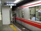 東京メトロ丸ノ内線 東京駅にて(At Tokyo Sta. on the Tokyo Metro Marunouchi Line)