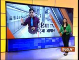 India TV In Japan: Watch India TV's Exclusive Coverage Over 'Shinkansen' Bullet Train - India TV