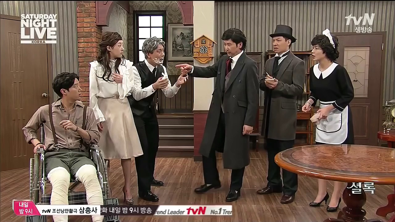 Korea Secret  Jun Hyosung 1