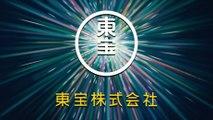 Boruto - Naruto, The Movie : Première bande annonce (VO)
