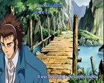 Shin Angyo Onshi - Song With no Name (Boa)