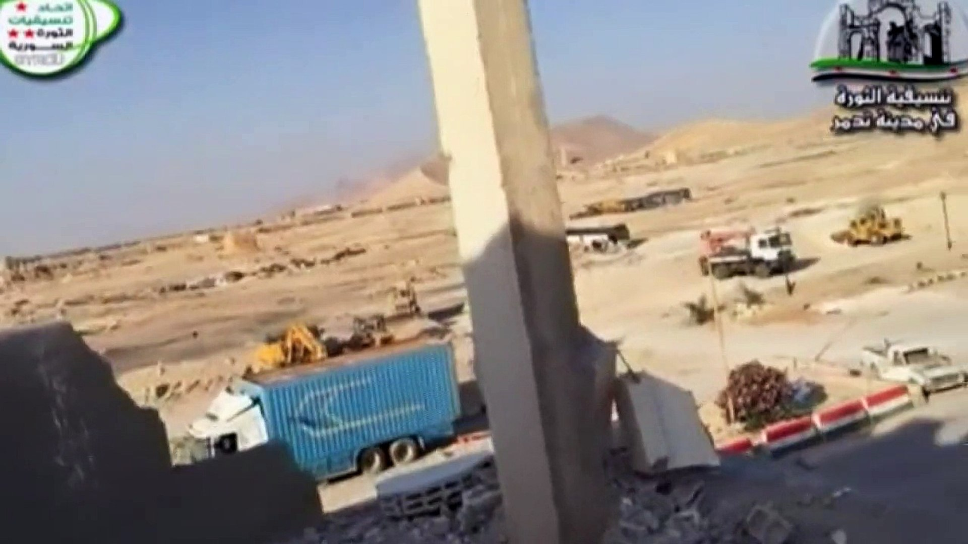 Amateur video purports to show result of Syrian air strike
