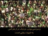 حمایت قاطع همسر شهید رجایی از مهندس میر حسین موسوی