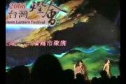 taiwan lantern festival 2006