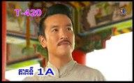 Part 01,Dom Nok Cheam besdong khing,ដំណក់ឈាមបេះដូងខ្ទីង,Thai drama speak khmer,thai lakorn dubbed khmer
