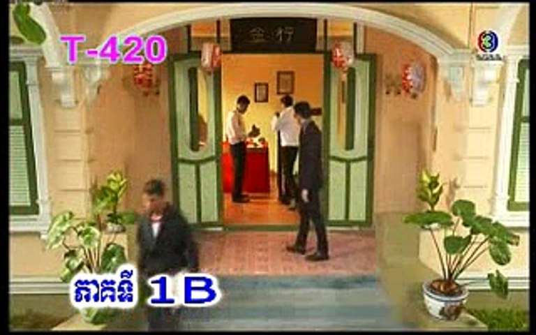Part 02, Dom Nok Cheam besdong khing,ដំណក់ឈាមបេះដូងខ្ទីង,Thai drama speak khmer,thai lakorn dubbed khmer | Godialy.com