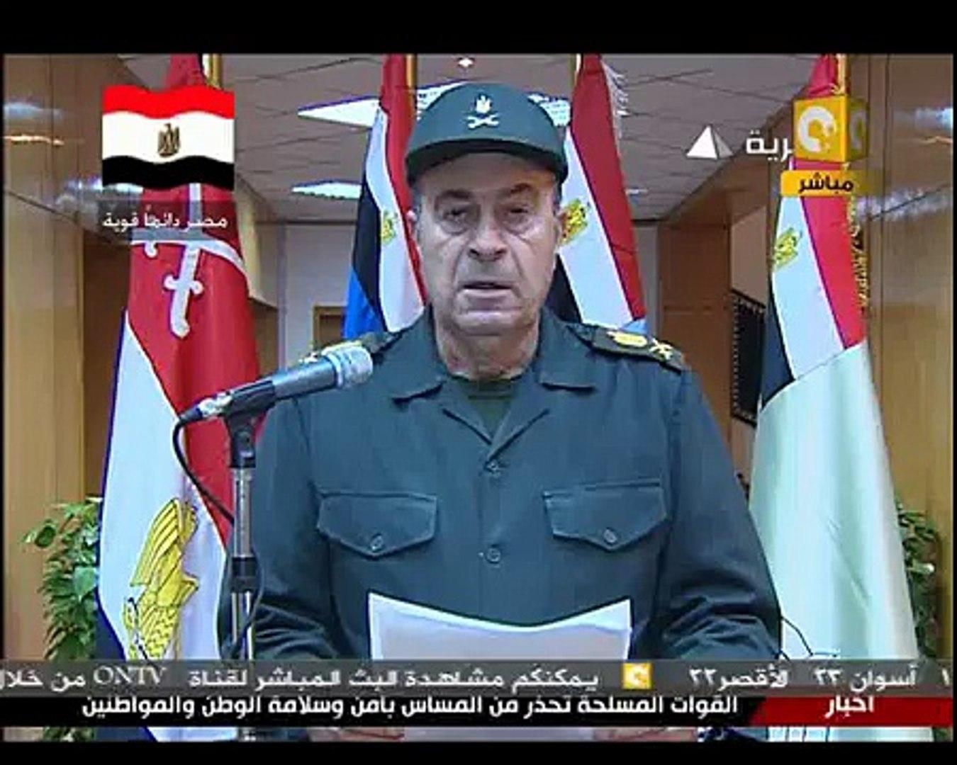 ثورة الغضب 2011 - بيان المجلس الأعلى للقوات المسلحة رقم 3