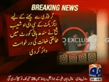 Axact and BOL CEO Shoaib Shaikh Appears in SHC to get Protective Bail Before Arrest