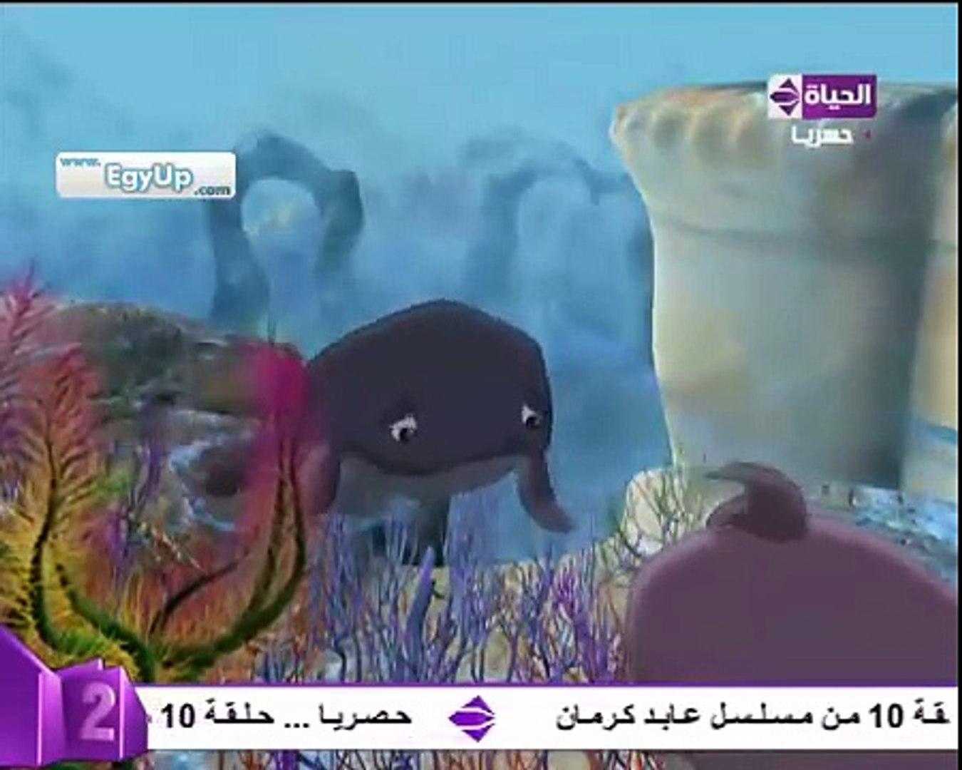 مسلسل قصص الحيوان في القرآن الحلقة العاشرة
