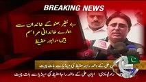 Asif Ali Zardari is the relation of Ayaan Ali Watch Ayaan Ali's Father Response