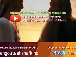 Пещера 2015 Полный Фильм Смотреть Онлайн в Хорошем Качестве