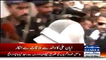 She was refused to Meet By Ayaan Ali Reaction Of Ayaan Ali's Father