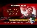Ayaan Ali Ka Asif Zardari Say Kiya Taaluq Hai  Watch Ayaan Ali's Father Response