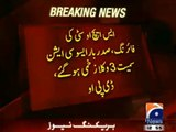 SHO in Daska Opened Fire on CIty Bar President & other Lawyers- 2 Died Later