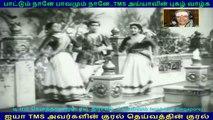 Mahadevi (1957)(TMS Legend) 141