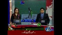 Shoaib Malik ton propels Pakistan to 375/3 against Zimbabwe in 1st ODI at Lahore