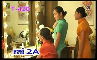 Part 03, Dom Nok Cheam besdong khing,ដំណក់ឈាមបេះដូងខ្ទីង,Thai drama speak khmer,thai lakorn dubbed khmer