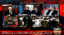 Why Wasn't Justice Baqir's Report on Model Town was Released? Khawaja Imran Nazir's reply made Everyone Laugh