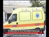 Στοιχεία -σοκ για τις αυτοκτονίες στην Ελλάδα.