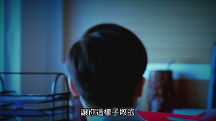 鑑識英雄 第11集 CSIC i Hero Ep 11