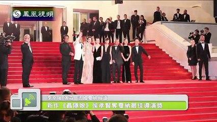 20150525 娱乐快报 法戛纳电影节闭幕 《迪潘》斩获金棕榈大奖